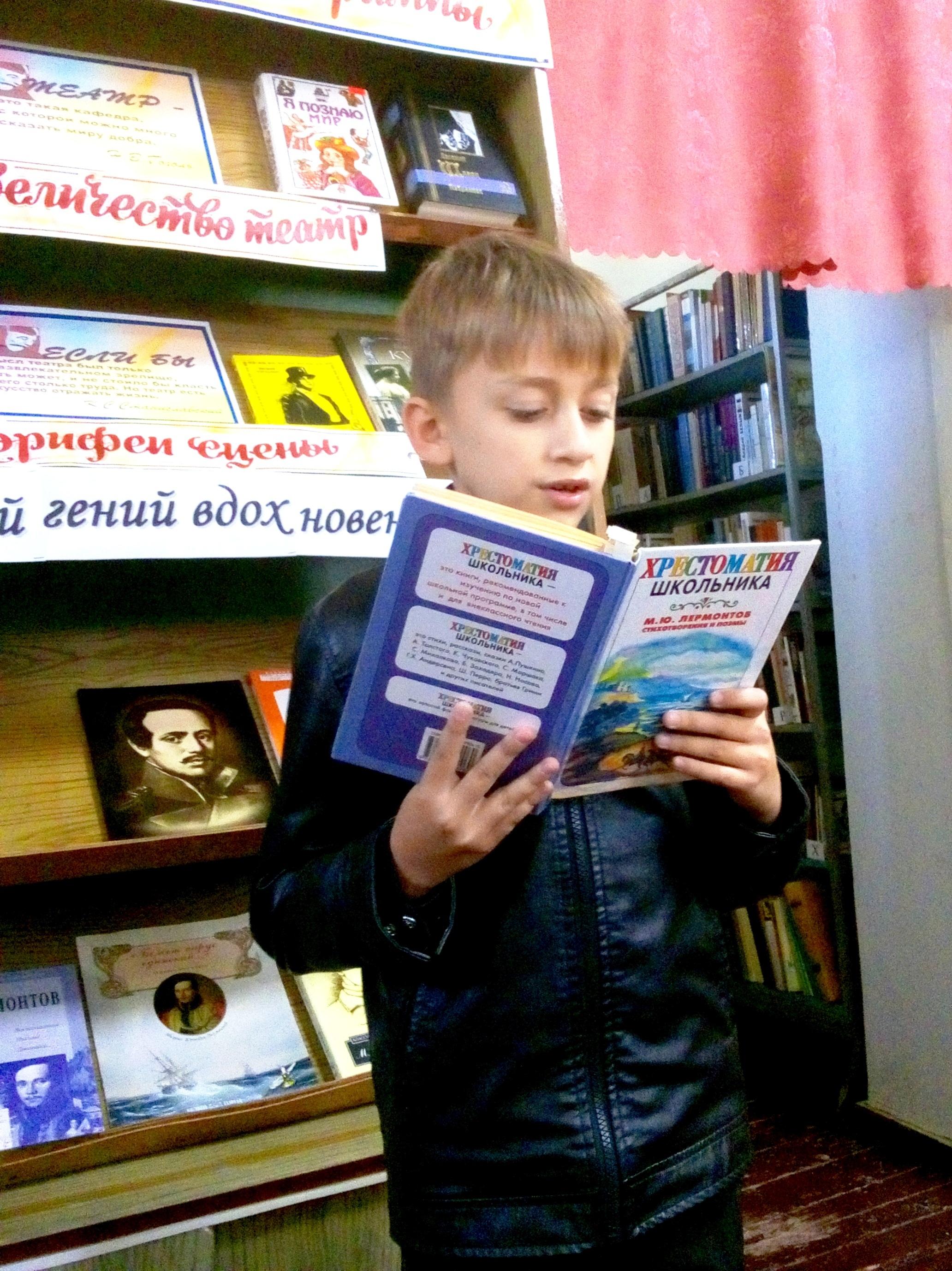 Литературный салон «Мятежный гений вдохновенья»